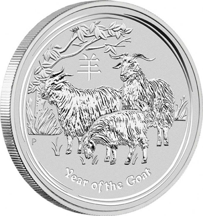 2015 Perth Mint $1 Dollar Year of the Goat